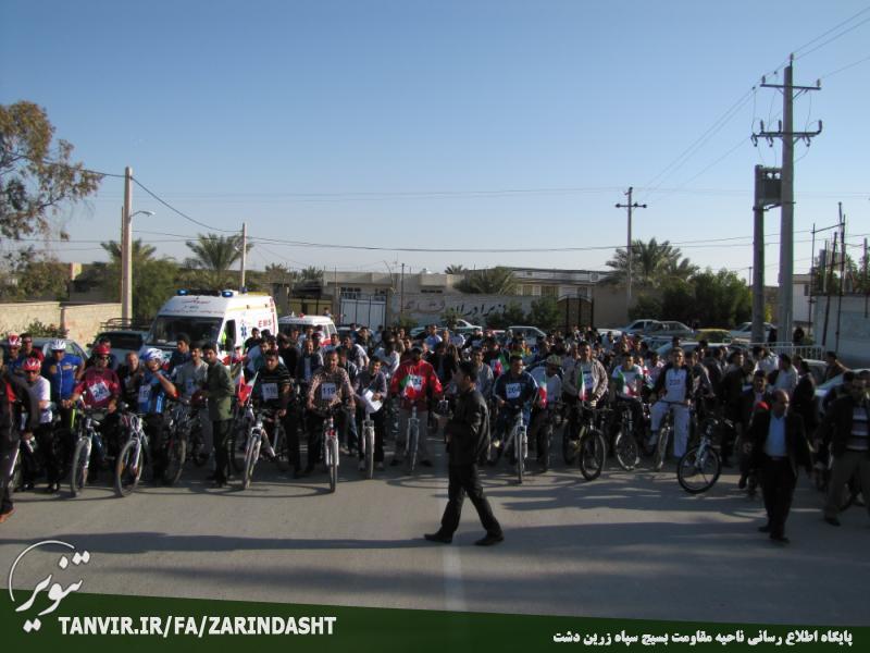 مسابقه دوچرخه سواری فرهنگیان زرین دشت در ششمین روز از بهار 36 انقلاب