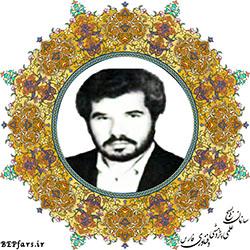 شهید محمود کاراندیش