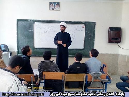 بازدید روحانیون و مربیان سازمان بسیج  دانش  آموزی استان از واحدهای مقاومت نی ریز+  تصویر
