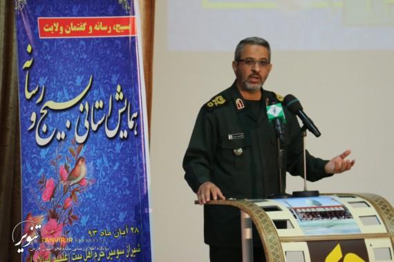 برگزاری همایش «بسیج و رسانه» با حضور فرمانده سپاه فجر+ تصاویر
