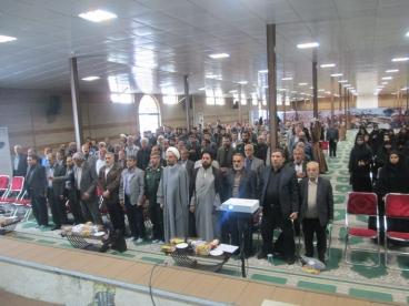 مجمع عالی بسیج شهرستان