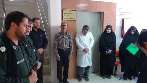 افتتاح پایگاه خادم الشهدا بیمارستان شهدای سروستان