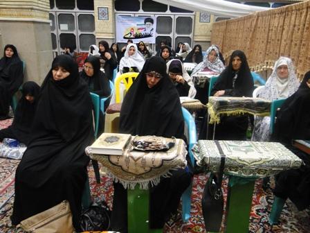 برگزاری نشست سیاسی به مناسبت گرامیداشت یوم الله 9دی،توسط حوزه مقاومت بسیج فاطمیون