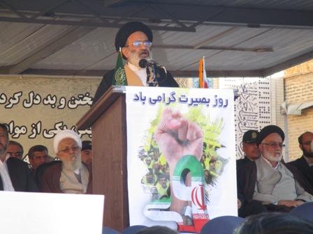 گزارش تصویری ازحضور گسترده و پرشور بسیجیان ناحیه مقاومت بسیج سپاه احمدبن موسی(ع)شیراز در مراسم راهپیمایی گرامیداشت یوم الله9دی سال95