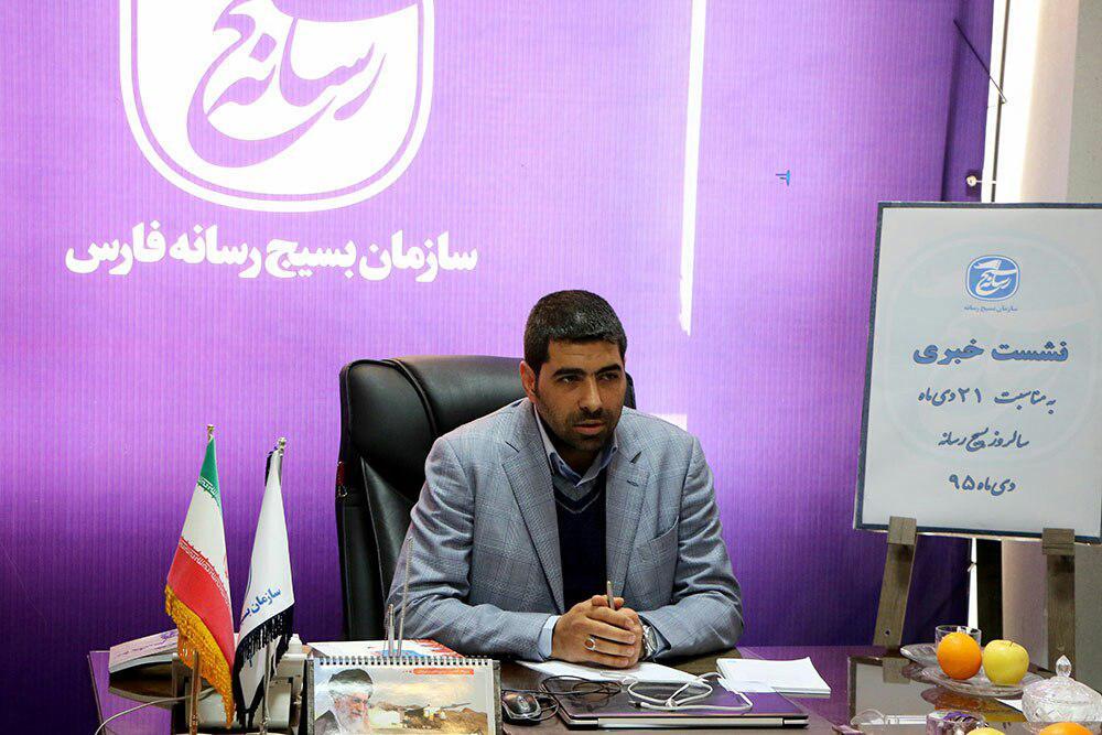 برگزاری نخستین بار جشنواره رسانه فجر انقلاب اسلامی در فارس