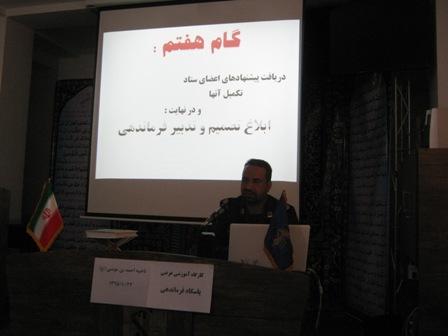 برگزاری کارگاه آموزش و تمرین پاسگاه فرماندهی ویژه فرماندهان و مدیران در ناحیه مقاومت بسیج سپاه احمدبن موسی(ع)شیراز