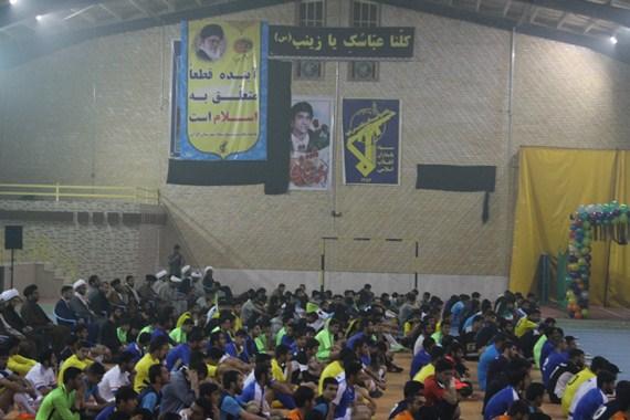 افتتاحیه جشنواره فرهنگی ورزشی طلاب بسیجی استان فارس