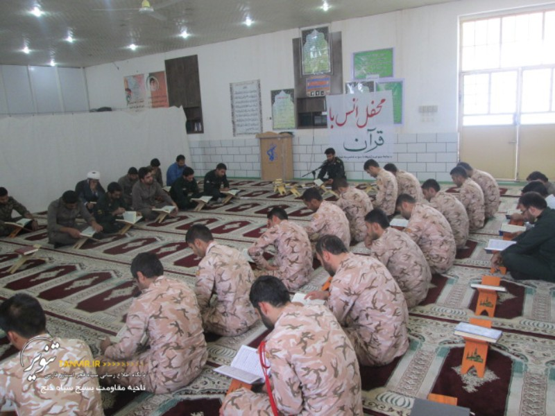 برگزاری دومین محفل انس با قرآن درسپاه خنج