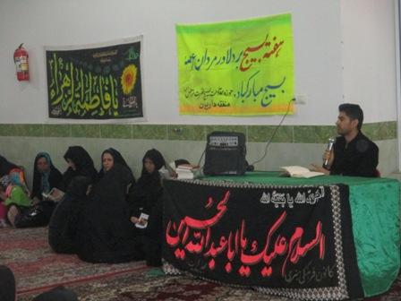 اجرای برنامه های هفته بسیج توسط حوزه مقاومت بسیج حضرت نرجس(س)آذر ماه95: با شعار