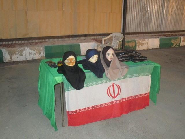 برگزاری اولین یادواره شهدای مدافع حرم در دانشگاه پیام نور لامرد