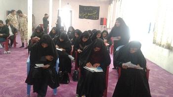 برگزاری دوره آموزش 1 روزه سرگروههای صالحین در سپاه قادرآباد