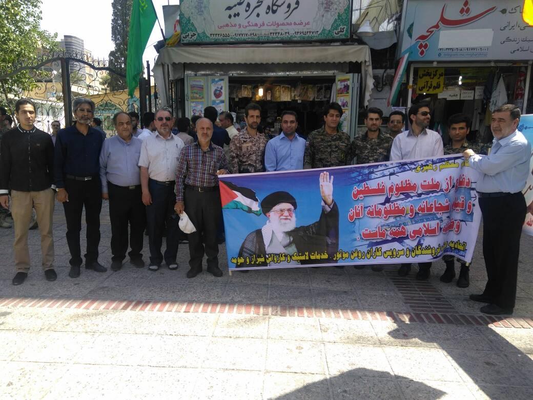 حضور پر شور اصناف و بازاریان شیراز در راهپیمایی روز قدس