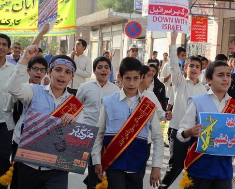 تصاویری از راهپیمایی یوم الله 13 آبان در فراشبند