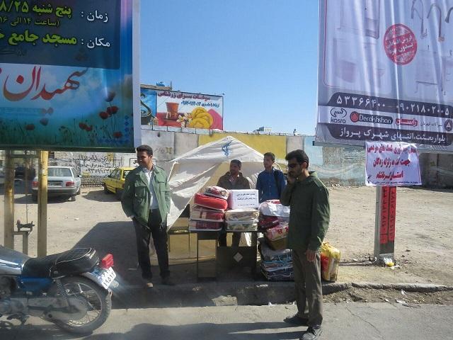 ارسال محموله کمک های غیر نقدی به زلزله زدگان استان کرمانشاه