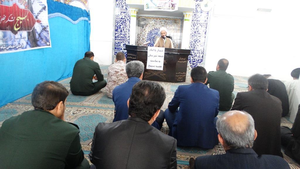 دیدار با امام جمعه محترم شهرستان فراشبند