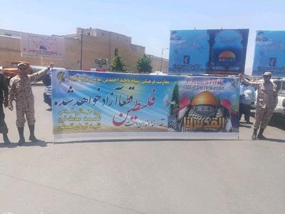راهپیمایی روز قدس برگزار شد