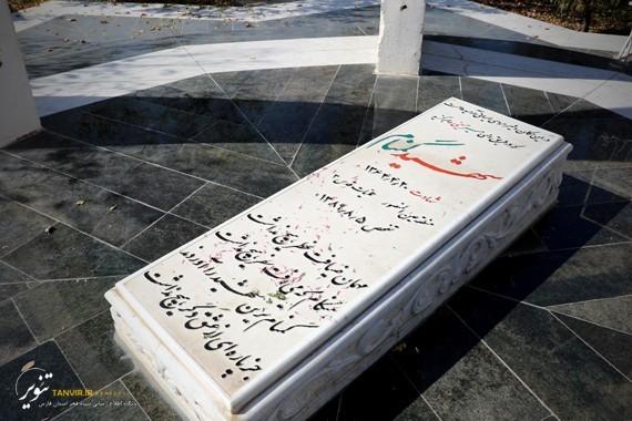 احراز هویت شهید گمنام مدفون در دانشکده شهید باهنر شیراز
